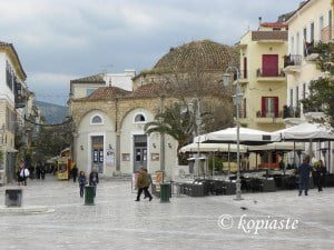Nafplion -Tekkes, now cinema