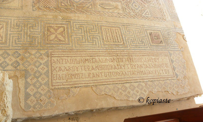Greek inscription on mosaic