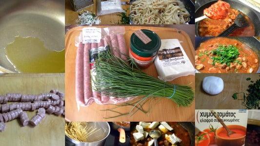 collage spaghetti with sausage and buffalo feta